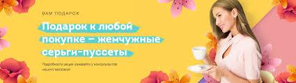 <b>Колье SOKOLOV</b>