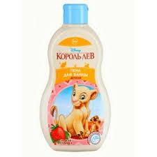 <b>Пена для ванны</b> Свобода <b>Disney</b> Король Лев Спелая клубника ...