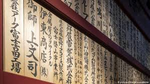Japan conservatives want to reverse how people write <b>names</b>   Asia ...
