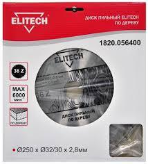<b>Диски отрезные</b> и шлифовальные <b>ELITECH</b> – купить диск ...