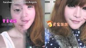 amazing asian transformation