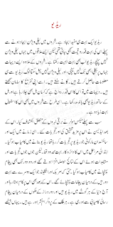 urdu essays on different topics  sludgeportwebfccom english essays on different topics