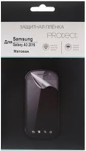 Protect <b>защитная пленка</b> для Samsung Galaxy A3 (2016), матовая ...