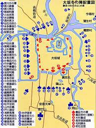 「木津川口の戦い」の画像検索結果