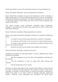 essay writing introduction how to write introduction for essay
