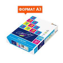 <b>Бумага</b> для принтера <b>Color Copy</b> А3, 250 листов, 120г/м2 ...