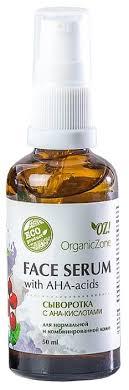 <b>OZ</b>! <b>OrganicZone Сыворотка</b> для лица с АНА-кислотами для ...