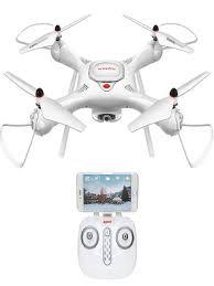 <b>Квадрокоптер SYMA</b>-X25Pro Syma 9382635 в интернет-магазине ...