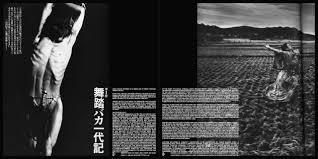 adam broinowski  a rebellion of being  somethings adam broinowskis essay on tatsumi hijikata layout from somethings magazine issue