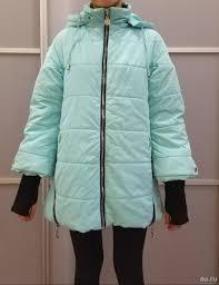 Демисезонная <b>куртка Anernuo</b> — купить в Красноярске ...