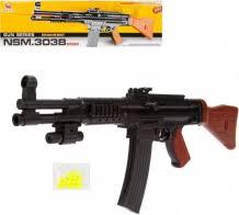 Купить детское снайперское оружие в интернет-магазине в ...