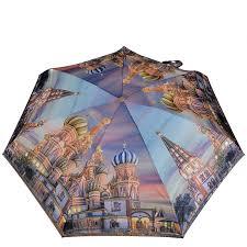 Женские <b>зонты</b> купить в Волгограде - цены в интернет-магазине