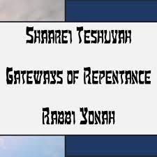Sha'arei Teshuvah - Gateways of Repentance