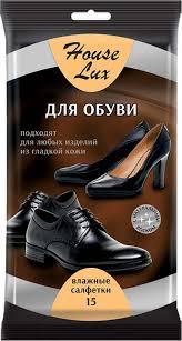 <b>Салфетки влажные</b> для обуви <b>House</b> Lux, 0048735, 15 шт ...