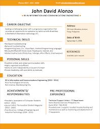 Engineering Internship Resume Template   sample internship resume happytom co