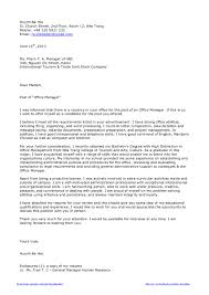 cover letter examples graduate cover letter examples  cover