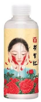 Elizavecca Hwa Yu Hong Moisture Essence <b>Увлажняющая</b> ...