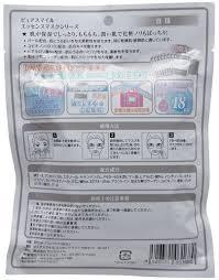 Japan <b>Sun Smile Pure Smile</b> Essence Face <b>Mask</b> Pearl Extract ...