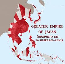 「大東亜共栄圏とは」の画像検索結果