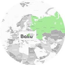 <b>Ballu</b> - главный по климату