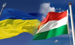 Закарпатье, Берегово, Украина, Венгрия, венгры