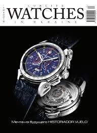 Watches in Ukraine. LuxLife #2(12)/2016 by Watches in Ukraine ...