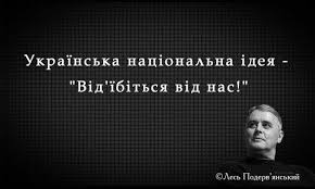 """В Донецкой области сепаратисты на свой нелегитимный """"референдум ДНР"""" людей привлекают бесплатной водкой - Цензор.НЕТ 9709"""