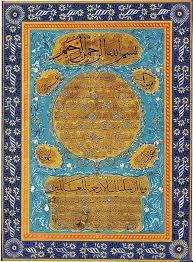 prophet muhammad the social reformer the huffington post