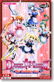 Duel Maid 3 <b>10 pieces</b> (<b>PVC</b> Figure) - HobbySearch PVC Figure Store