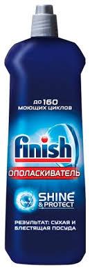 Finish <b>ополаскиватель для посудомоечной</b> машины — купить по ...