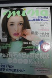 minor essay advertising textual analysis evelyn tang san san magazine front page