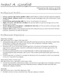 page title changing careers cover letter