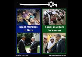 Image result for آلسعود پاسخ دهد انگلیس و اسرائیل در مکه چه میکنند؟