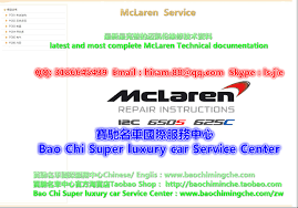mclaren 650s 570s 540c 12c workshop manual wiring diagram mclaren mclaren 570s coupe workshop manual wiring diagram mclaren 650s spider workshop manual wiring diagram mclaren 650s coupe workshop manual wiring diagram