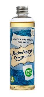 """Купить <b>Масло массажное для тела</b> """"ВОСТОЧНАЯ СКАЗКА"""", 150 ..."""