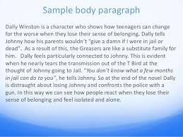 the outsiders essay power point cm