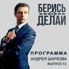 <b>Андрей Шарков</b>, все книги автора: 130 книг - скачать в fb2, txt на ...