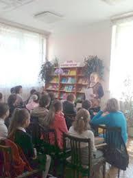 Объединение библиотек г.Чебоксары