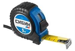 <b>Рулетка Сибин 5м</b> x 19мм <b>34019-05-19</b> купить в Москве - цена ...