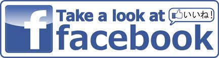 「フェイスブックロゴ」の画像検索結果