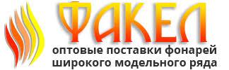 Новости магазина Факел