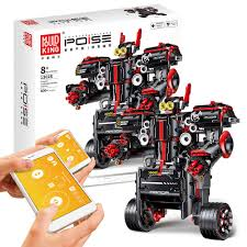 Mould King 13028 Black <b>DIY</b> Education <b>Robot</b> Sale, Price & Reviews