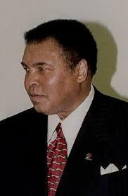 File:Ali.jpg - Wikimedia Commons