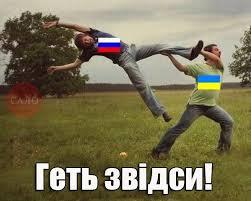 Россия перебросила террористам на Донбасс пять конвоев снабжения, - Тымчук - Цензор.НЕТ 1028