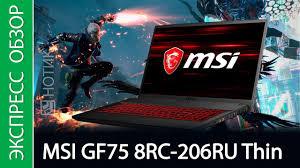 Экспресс-обзор ноутбука <b>MSI GF75 8RC</b>-206RU Thin - YouTube