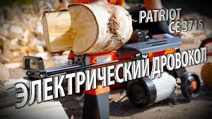 <b>Дровокол Patriot CE</b> 3715 - YouTube