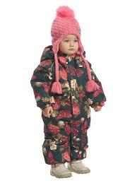 Куртки Пеликан для девочки