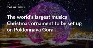 The world's largest musical Christmas <b>ornament</b> to be set up on ...