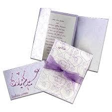 بطاقات تهنئة عيد الفطر المبارك 2013 20