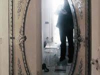 Эгломизе: лучшие изображения (47) | Декоративные <b>зеркала</b> ...